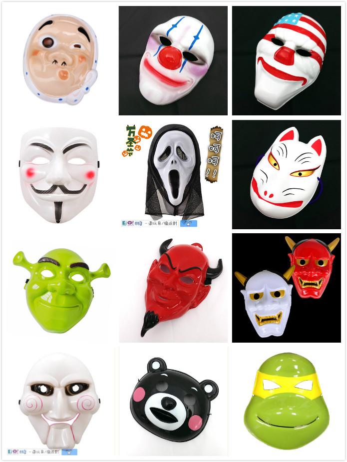 面具 眼罩
